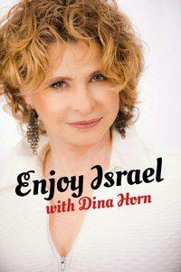 Dina Horn